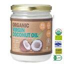 送料無料 有機JASオーガニックバージンココナッツオイル500ml 1個 タイ産 organic v...