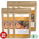 JASオーガニック認定 タイ産有機ドライパイナップル65g 6袋 JAS Certified Organic Dried pineapple 送料無料