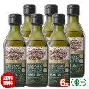 亜麻仁油 有機JASオーガニック エキストラバージン フラックスシードオイル 170g 6本 ニュージーランド産 organic extra virgin flaxseed oil低温圧搾一番搾り
