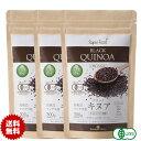 黒キヌア 有機JASオーガニック 300g 3袋 アンデス産 ブラックキヌア Organic Black Quinoa 送料無料