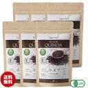 黒キヌア 有機JASオーガニック 300g 6袋 アンデス産 ブラックキヌア Organic Black Quinoa 送料無料