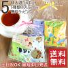 お茶・紅茶のイメージ