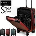 スーツケース 機内持ち込み Sサイズ フロントオープン フロ...