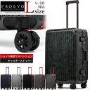 サスペンション ブレーキ付き スーツケース Lサイズ キャリーケース キャリーバッグ 大型 受託手荷物無料サイズ 大容量 送料無料 あす楽 TSAロック アルミ フレーム 超軽量 8輪 Proevo 12003