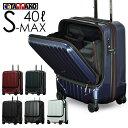 ■10%OFFクーポン発行中■フロントオープン スーツケース...