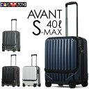 JP-Design フロントオープン スーツケース キャリーバッグ キャリーケース S-MAXサイズ 機内持ち込み 8輪キャスター 前ポケット TSAロック 40L ブラック/ガンメタ/シャンパン/ワイン/ローズゴールド 小型 10006