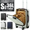 【10%OFF クーポン発行中】 スーツケース キャリーケー...