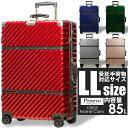 スーツケース キャリーケース キャリーバッグ 大型 Lサイズ LLサイズ 受託手荷物無料サイズ 大容量 【送料無料】 あす楽 TSAロック アルミ フレーム 超軽量 8輪 Proevo 10052 10053