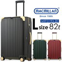アウトレット スーツケース キャリーケース キャリーバッグ ファスナー Lサイズ TSA 送料無料 訳アリ 超軽量 8輪キャスター ビジネス かわいい