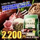 ココットベールで使える【リガロ】ドッグフード10%OFFクーポン