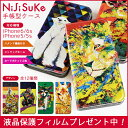 Nj-bki56_top