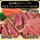 【送料無料】【御歳暮】【誕生日】最高級A5ランク山形牛ステー...