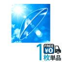 【保証あり】【ポスト便送料無料】 シード UV-1 ハードコンタクトレンズ 片目用(レンズ1枚)【クリアコンタクト】