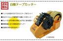 オート セロハンテープ セロテープ 便利 簡単 安全 回すだけ 包装 ラッピング 梱包 作業用 子供 幼児 園児 工作 韓流 韓国