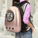【送料無料】ペット犬猫用 キャリーリュック犬用品 猫