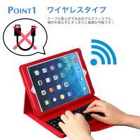 iPadAiriPadair2用ワイヤレスbluetoothキーボードケーススタンドマルチ機能脱着式ipadbluetoothキーボード【RCP】【P19Jul15】