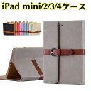 ipadケース iPad mini4手帳型ケース iPad miniレザーケース iPad mini...