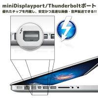 Apple/Surfacepro��MiniDisplayport/ThunderbolttoHDMI�Ѵ������֥�1.8m�������ϥ��ݡ���minidp-hdmiminidisplayport-hdmi��RCP�ۡ�FS04Jan15�ۡ�05P04Jan15��