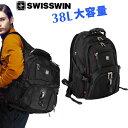 リュック スイスウィン メンズ リュックサック リュック デイパック バックパック リュック レディース リュック 大容量 38L リュック 通学 リュックサック リュックサック レディース SWISSWIN SW8112N 送料無料