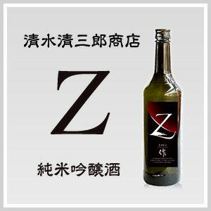 作 [純米吟醸酒]
