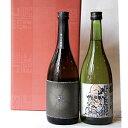 蓬莱泉 特別純米 可、奥 夢山水浪漫 720ml愛知県産の美味しい日本酒を飲み比べセット 純米大吟醸 特別純米 送料無料 ラッピング無料 のし無料 日本酒 地酒