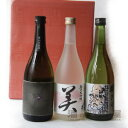 蓬莱泉 特別純米 可、蓬莱泉 美、奥 夢山水浪漫 720ml愛知県産の美味しい日本酒を飲み比べセットに! 純米大吟醸 特別純米 送料無料 ラッピング無料 のし無料 日本酒 地酒 【ラッキーシール対応】