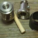 くるみボタン13mm 金型セット