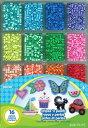 【輸入版】パーラービーズ ストライプ&パールトレイ / Perler Beads Perler Fused Bead Tray, Stripes 'n Pear...