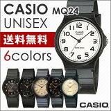 CASIO カシオ 腕時計MQ-24-1B2/1B3/1E/7B2/9Bチープカシオ安心の1年保証メンズ レディース 時計送料無料(メール便発送)代引き不可/日時指定不可
