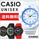 ショッピングチープカシオ [人気のモデル]カシオ CASIO 腕時計チプカシ スポーツタイプチープカシオミディアム(メンズ/レディース)[BOXなし]送料無料(ネコポス便)MRW200HC-2BMRW200HC-4BMRW200HC-7bMRW200HC-7B2