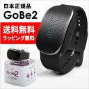 GoBe2[NEWウェアラブル]手首に装着するだけで、摂取カロリー、燃焼カロリー、エネルギーバランス