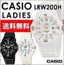 CASIO カシオ腕時計チープカシオ LRW200H100M防水 カレンダー付レディース キッズ 時計【あす楽】送料無料(一部地域除…