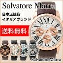 サルバトーレマーラ メンズ 時計Salvatore Marra本革ベルト カレンダー付きSM1510-PGSV / SM15103-PGBK / SM15103-SSWH / SM15103-SSBK[あす楽/送料無料]