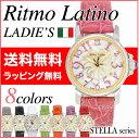Ritmo Latino【日本正規品】リトモラティーノ ST...