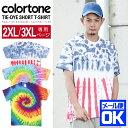 S-st-colorton-2xl3xl-1111