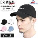 Cp-criminal-1605