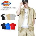 ディッキーズ 半袖 ワークシャツ 半袖シャツ Dickies 1574 メンズ 大きいサイズ オープンシャツ USサイズ ユニフォーム デッキーズ 作業着 作業服 L LL 2L 3L 4L 5L WESTCOAST【メール便可】