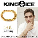 Ac-bracelet-kingice-chain