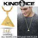 Ac-necklace-kingice-pyramid