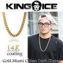 Ac-necklace-kingice-chain