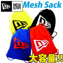 Aac-newera-bag-meshsack