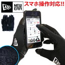 Aac-newera-glove-1