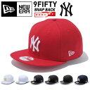 【送料無料】ニューエラ スナップバック キャップ ニューヨークヤンキース NEW ERA NEWERA 【親子ペア2】大きいサイズ 帽子 フリーサイズ NY メジャーリーグ ベースボールキャップ CAP 定番 9FIFTY ベーシック ストレートキャップ【メール便不可】
