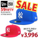 Cp-newera-bs001-nysale-1