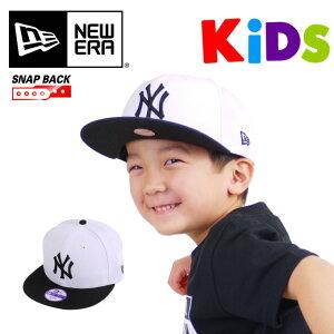 【今だけ全品送料無料】ニューエラ【キッズ】ワークキャップWM-01NEWERA子供用子供サイズキャップ小さいサイズ帽子サイズ調整可能フリーサイズKIDS
