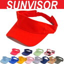Cp-magic-sunvisor