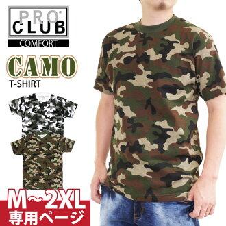 PRO 俱樂部 T 恤短 T 袖襯衫舒適面料棉 T 襯衫短袖迷彩軍軍事街縫製的趨勢美國男裝大尺寸 L LL 2 l 3 l 4 l 5 l