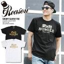 St-reason-homie2-111