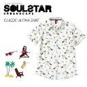 S-ss-soulstar-001