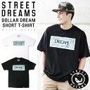 S-st-streetdr-doll